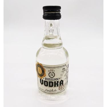 Picture of Gold Medal Russian Vodka